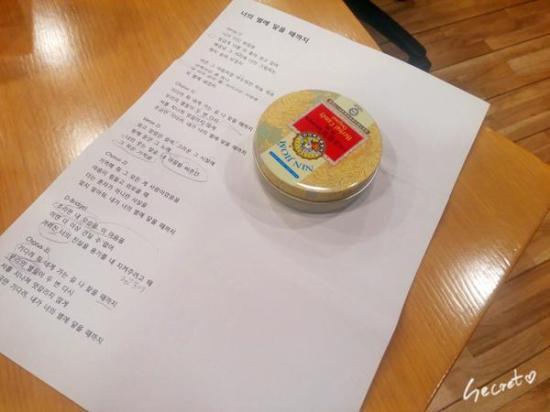 150308-lyrics-kyuhyun