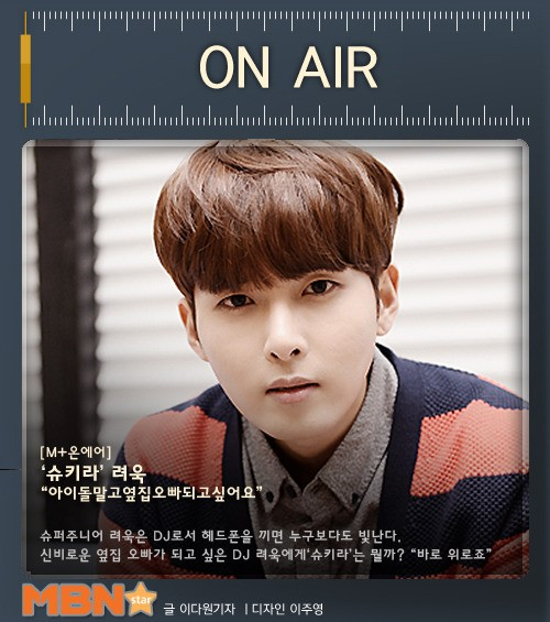150318-MBN-Ryeowook-1