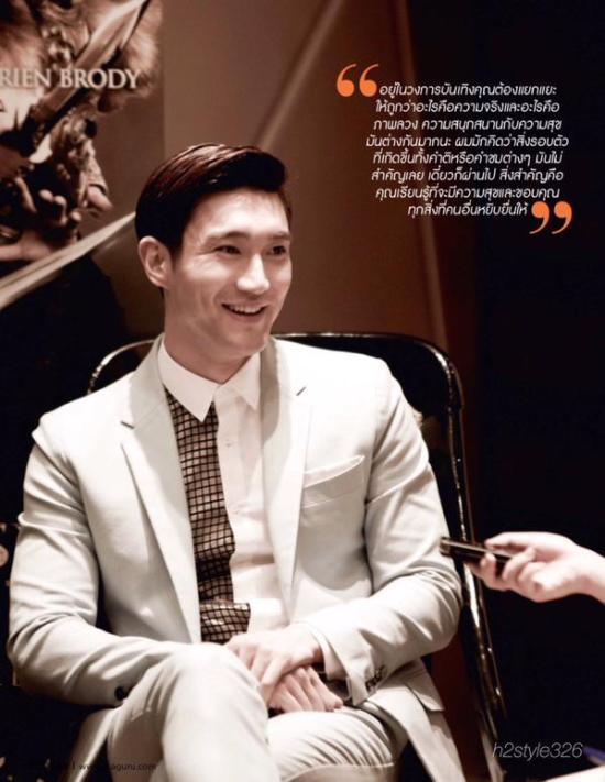 150319 LISA Magazine Siwon3
