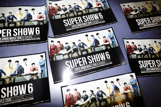 150329 official nanjing