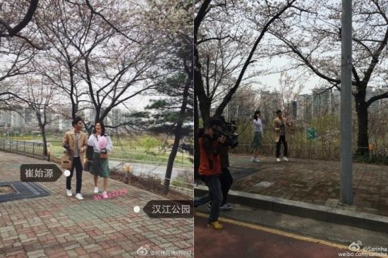 150404-WGM-Siwon-News