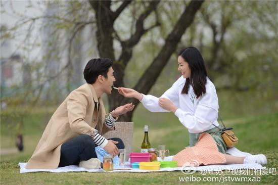 150407-江苏卫视我们相爱吧-WGM-Siwon-5