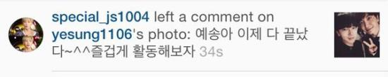150407-leeteuk-comment-to-yesung
