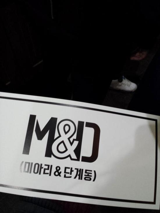 150417-MD-SupportBanner