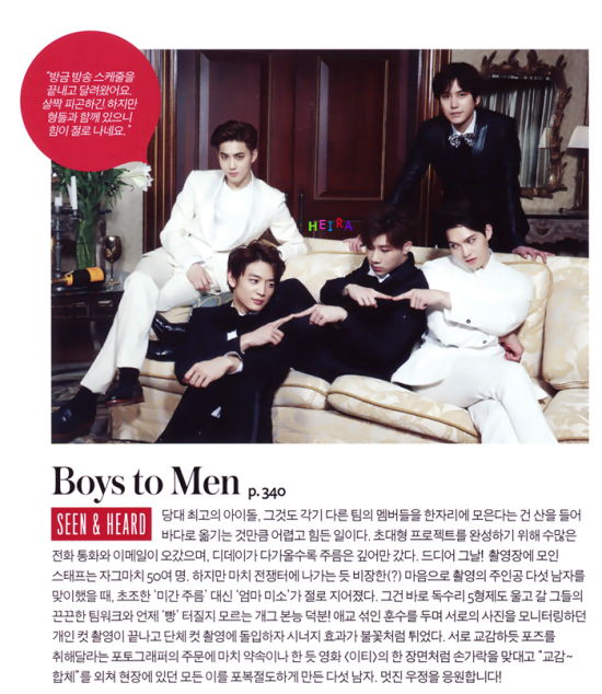 150422-InStyle-Scan-4