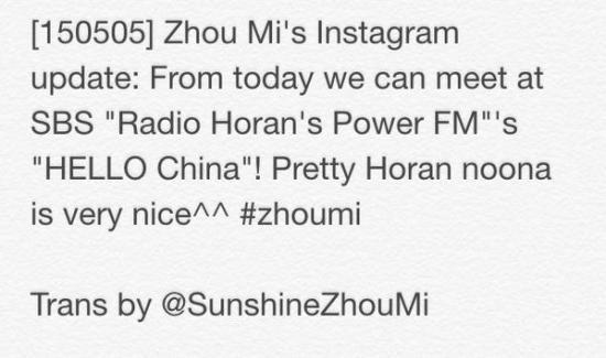 150505-zhoumi-instagram-trans