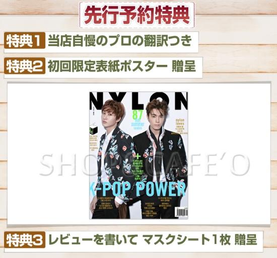 150515-nylon-1506-p0-1
