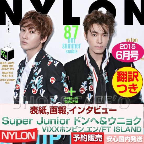 150515-nylon-1506-sum-4