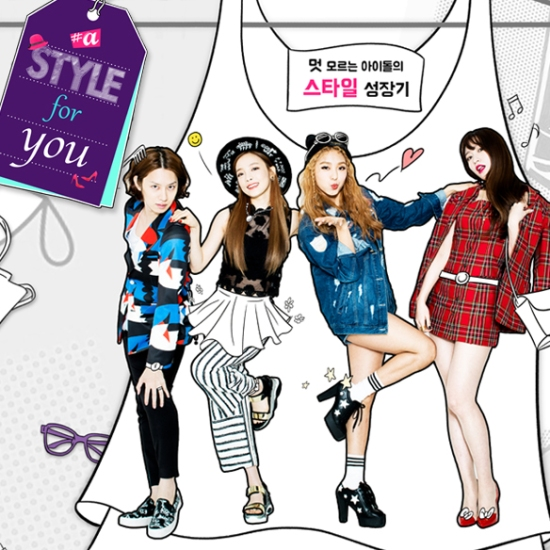 150529-News-AStyle4You