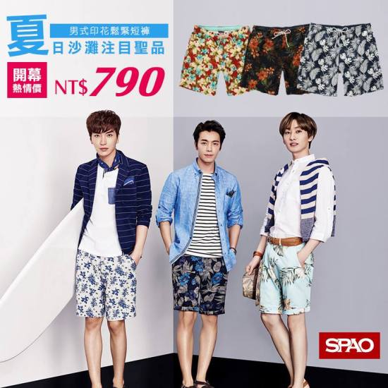 150605 spao taiwan update leeteuk eunhyuk donghae