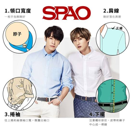 150610 spao taiwan fb eunhyuk donghae