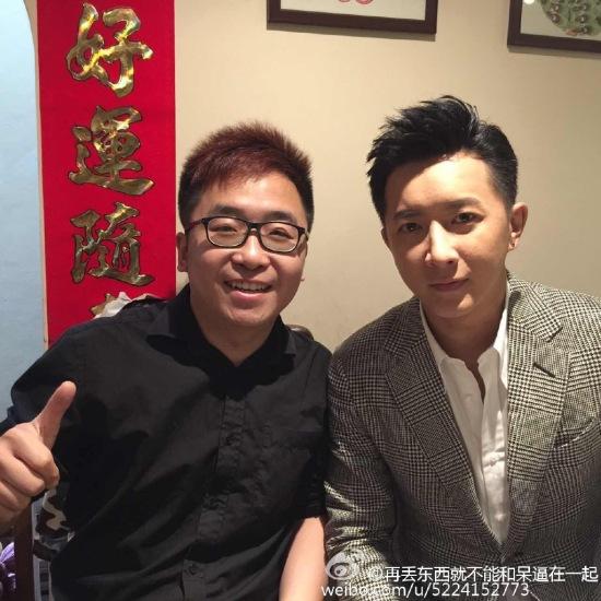 150616 HAN GENG