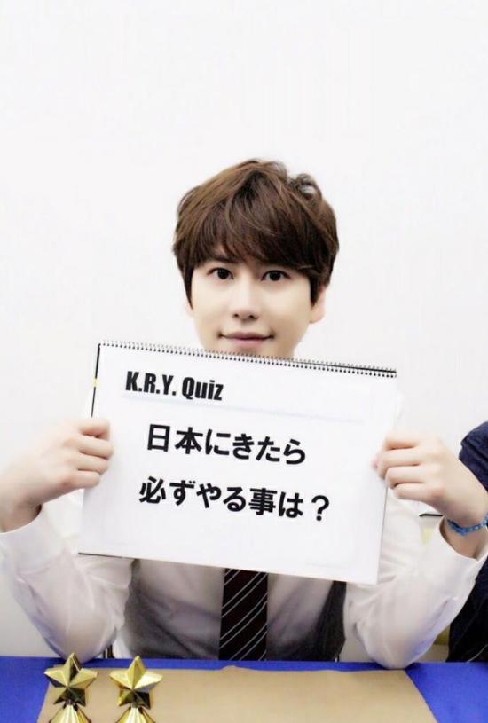 150618-ELF-Japan-Kyuhyun