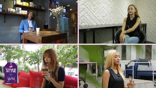 150619 KBS 'A Style For You' Official Website Update with Heechul1