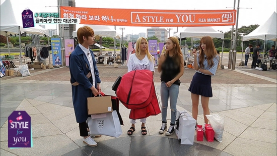 150619 KBS 'A Style For You' Official Website Update with Heechul2