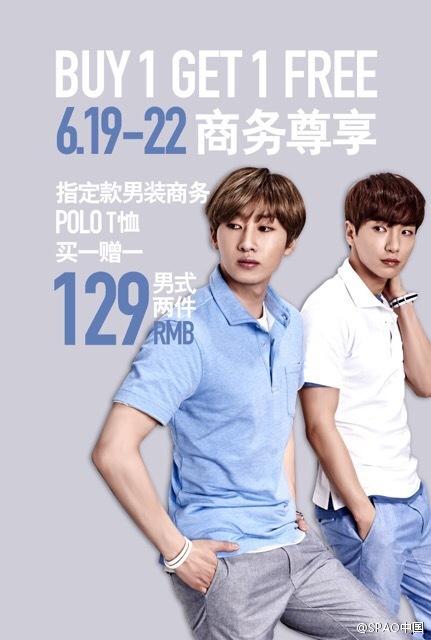 150619 spao weibo update2