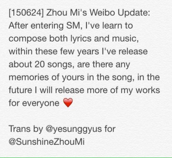 150624 zhoumi weibo