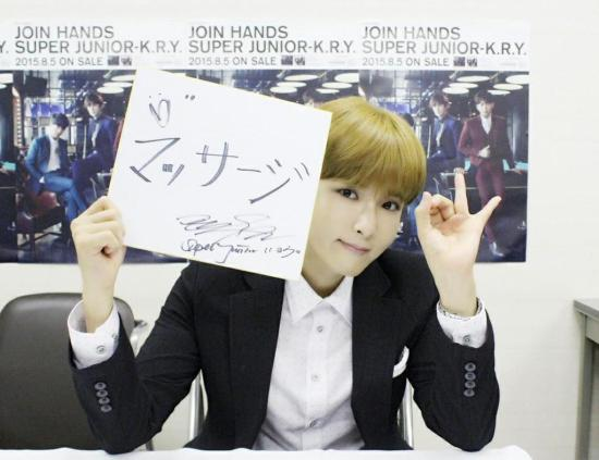 150704-ELF Japan with Ryeowook