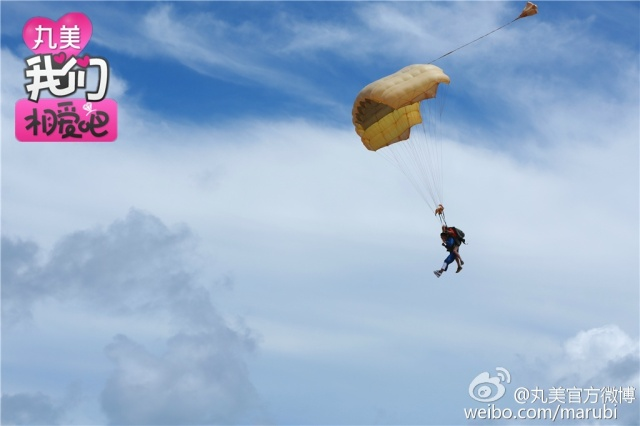 150706 marubi weibo siwon liu wen5