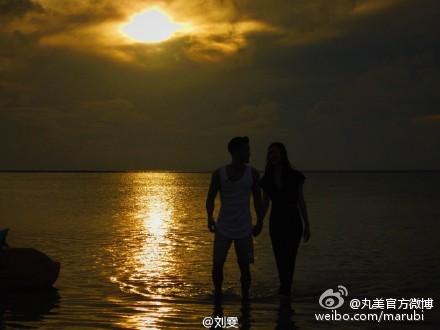 150706 marubi weibo siwon liu wen7