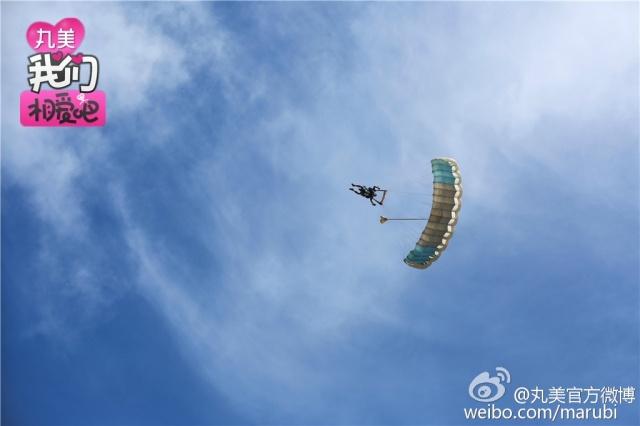 150706 marubi weibo siwon liu wen9
