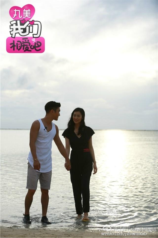 150712~13 江苏卫视我们相爱吧 Weibo Update with Siwon and Liu Wen1