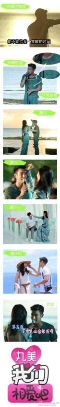 150717 siwon liu wen 江苏卫视我们相爱吧4