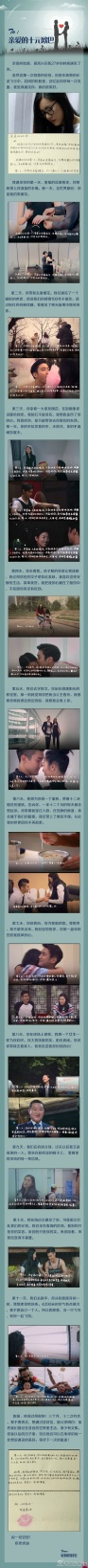 150717 siwon liu wen 江苏卫视我们相爱吧5