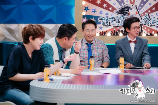 150721 MBC 'Radio Star' Official Update with Kyuhyun 3