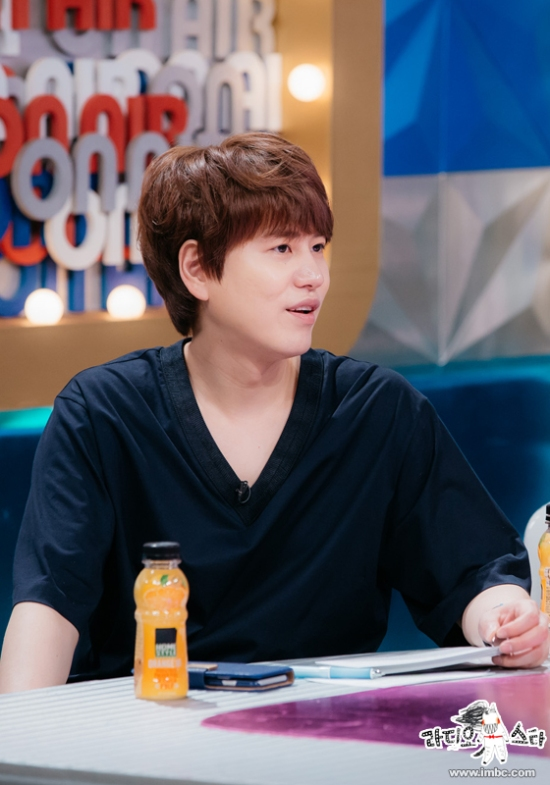150721 MBC 'Radio Star' Official Update with Kyuhyun 4