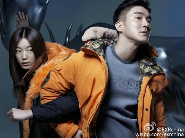 150724 EXRchina Weibo 2