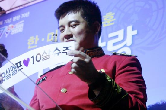150724 Narasarang Concert with Shindong3