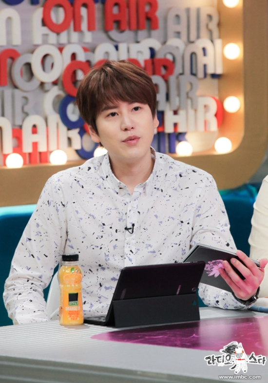 150727 MBC 'Radio Star' Official Update with Kyuhyun2