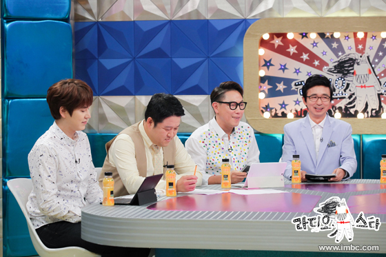 150727 MBC 'Radio Star' Official Update with Kyuhyun3