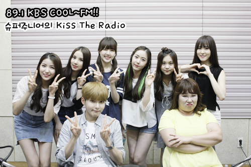 150727 Sukira (KTR) Official Update with Ryeowook2