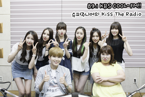 150727 Sukira (KTR) Official Update with Ryeowook4
