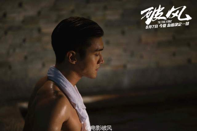 150728 电影破风 weibo siwon3