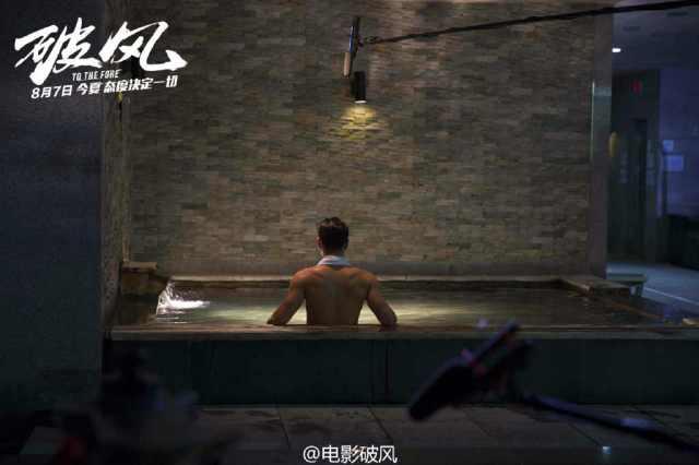150728 电影破风 weibo siwon5