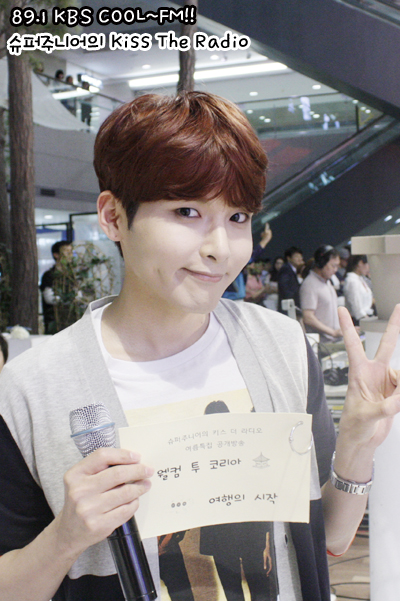 150731 Sukira (KTR) Official Update with Ryeowook1