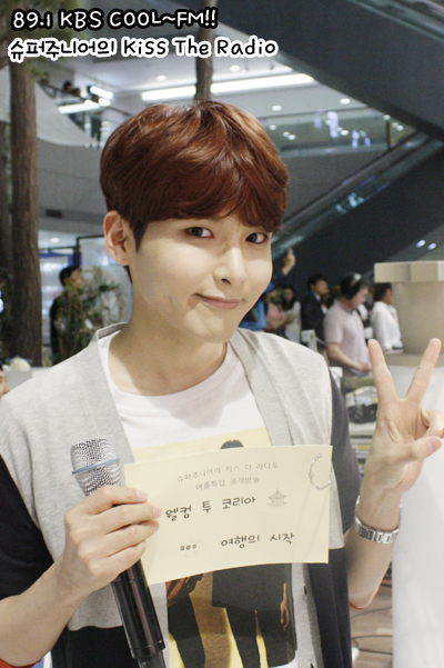 150731 Sukira (KTR) Official Update with Ryeowook7