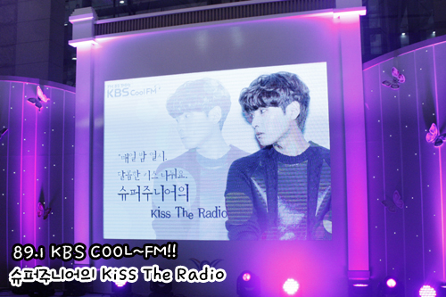 150731 Sukira (KTR) Official Update with Ryeowook8