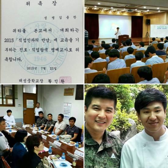 150802 leo_yongchan_kim instagram