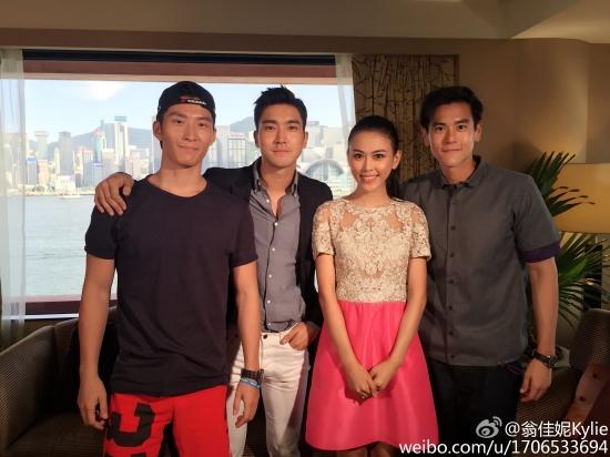 150803 翁佳妮Kylie Weibo 1