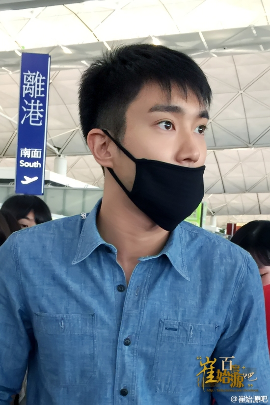 150804 Siwon at HK Airport By 崔始源吧 1
