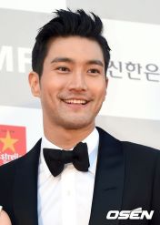 150813 Jecheon International Music and Film Festival - Siwon10