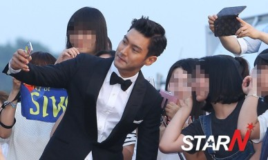 150813 Jecheon International Music and Film Festival - Siwon16