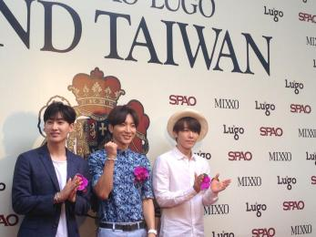 150814 spao event in taiwan2