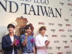 150814 spao event in taiwan8