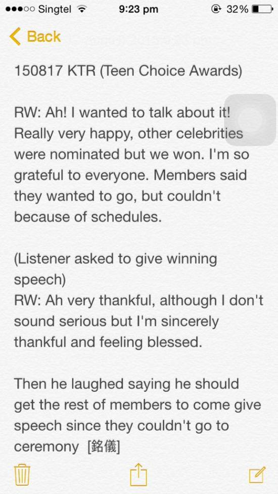150817 KTR transcripts7