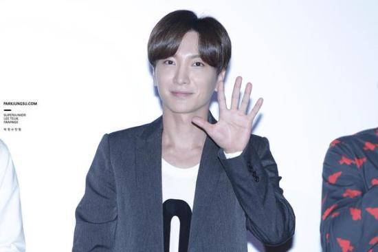150819 smtown the stage with leeteuk (2)